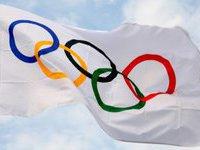 Олимпийский флаг доставлен в Рио-де-Жанейро. 267922.jpeg