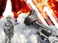 В Мексике состоится международная конференция по разоружению