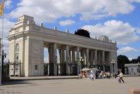 В парке Горького в Москве демонтируют все аттракционы. 236924.jpeg