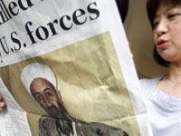 Спецназовец рассказал, как убивали бен Ладена. 242925.jpeg