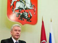 Собянин поздравил москвичей с Днем города. Sobyanin