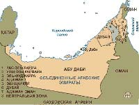 "Персидский залив принял ""французский десант"""