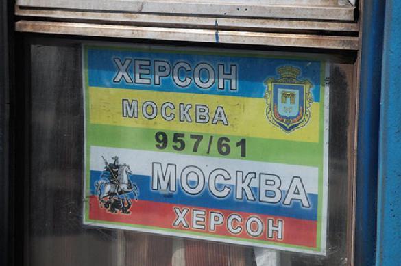 СМИ: Украина отправляет в Россию поезда-
