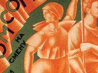 В России отмечается 95 годовщина со дня образования ВЛКСМ. 286927.jpeg