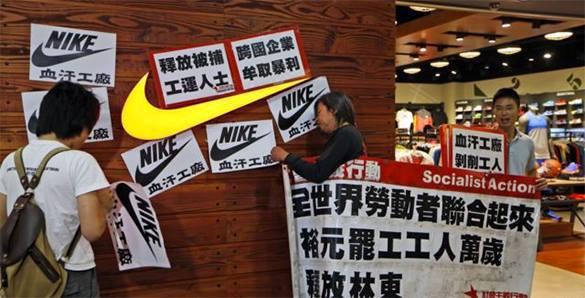Рабочие китайской фабрики, производящей обувь для Nike, Kenneth Cole, Timberland решились на бунт. Обувная фабрика в Китае