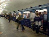 метро. 268930.jpeg