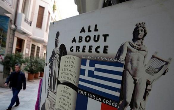 Греция не смогла расплатить с МВФ. В Греции - дефолт