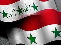 Сирия и Ирак договорились о стратегическом сотрудничестве
