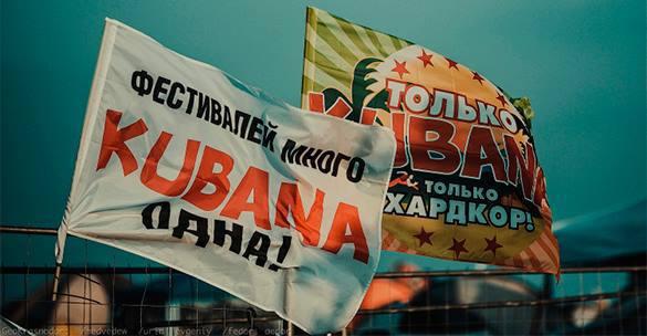 """Фестиваль """"Кубана"""" снова отменили. фестиваль Кубана"""