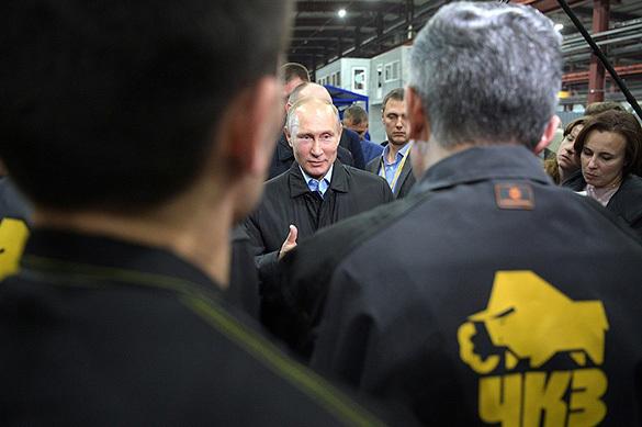 Путин рассказал челябинским рабочим о метеоритах и защите Земли. 378931.jpeg