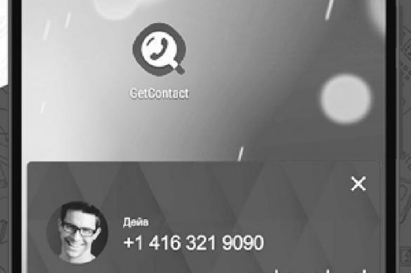 """Популярное приложение GetContact оказалось """"супервором"""". 383931.jpeg"""