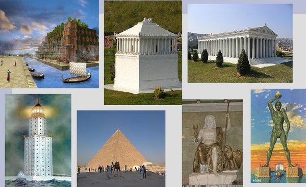 Семь чудес света: прошлое и настоящее. Семь чудес света: прошлое и настоящее