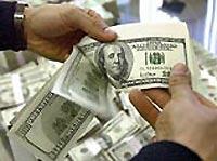 США подарят Грузии 242 миллиона долларов