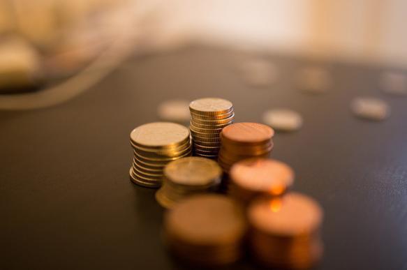 BMO Capital Market тестирует платформу для ценных бумаг. 390932.jpeg