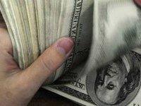 Бизнес-сводка: доллар немного подорожал, акции снизились. 242933.jpeg