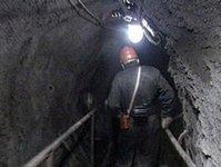 Поиск пропавших горняков на шахте им. Скочинского завершен