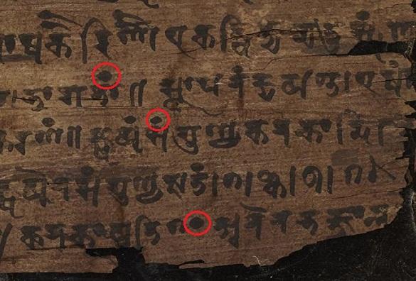 Происхождение ноля: первый символ обнаружен в рукописи III века. 375934.jpeg