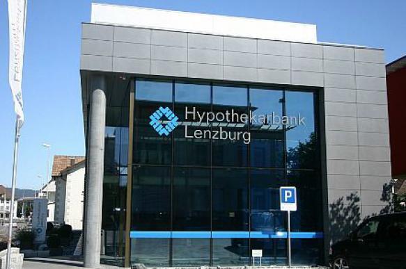 Hypothekarbank Lenzburg открывает счета криптовалютным компаниям. 387935.jpeg