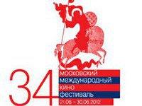 Московский кинофестиваль открылся в непривычном месте. 261936.jpeg