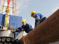 В воскресенье в России отмечается день работников нефтегазовой промышленности. 285936.jpeg