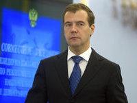 Медведев назвал расширение Москвы исторической задачей. Medvedev