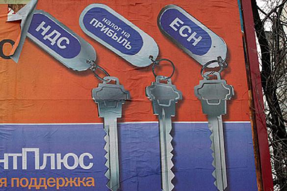 Снижение зарплат, инфляция ипадение вложений денег. Что ожидает граждан России после поднятия НДС