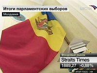 Молдавский ЦИК объявит результаты пересчета голосов