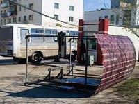 Ураган свалил автобусную остановку в столице. 235939.jpeg