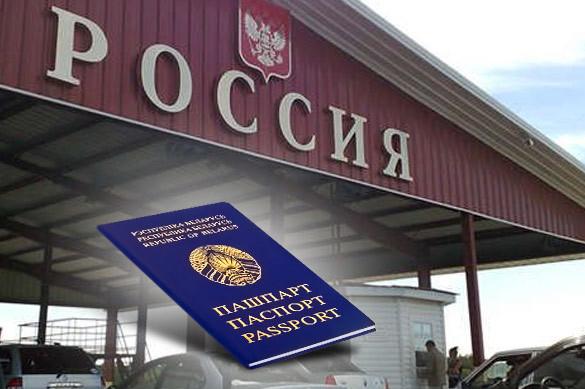 Визы для граждан Белоруссии Россия не введет