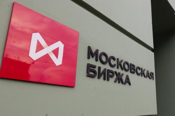 Мосбиржа готовит платформу для ICO. 387941.jpeg