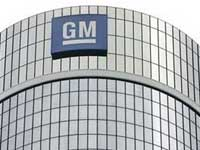 General Motors готовит два плана