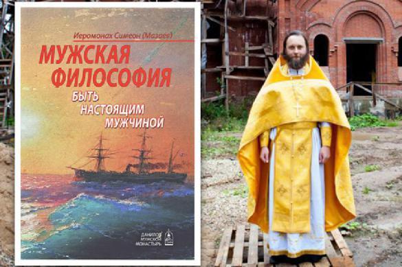 Московский монах написал пособие по общению с женщинами. 380942.jpeg