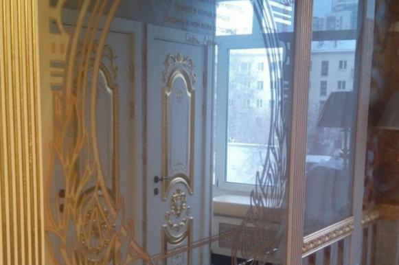 В уральском вузе появился золотой туалет для ректората. В уральском вузе появился золотой туалет для ректората