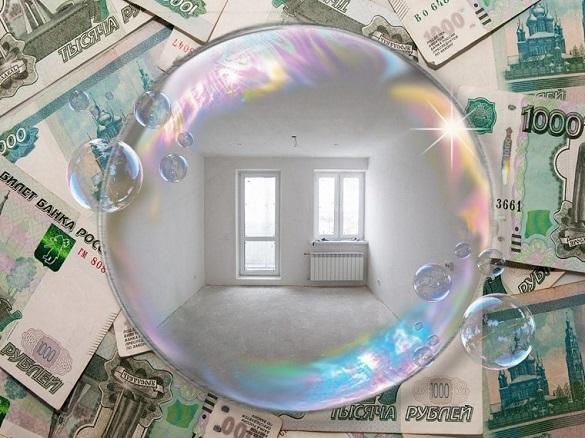 Риска образования ипотечного пузыря в России не будет — Дом. рф. 397942.jpeg