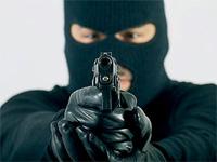 Охранники иракского президента ограбили банк в Багдаде