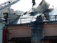 В Москве загорелось здание ОВД. 247943.jpeg