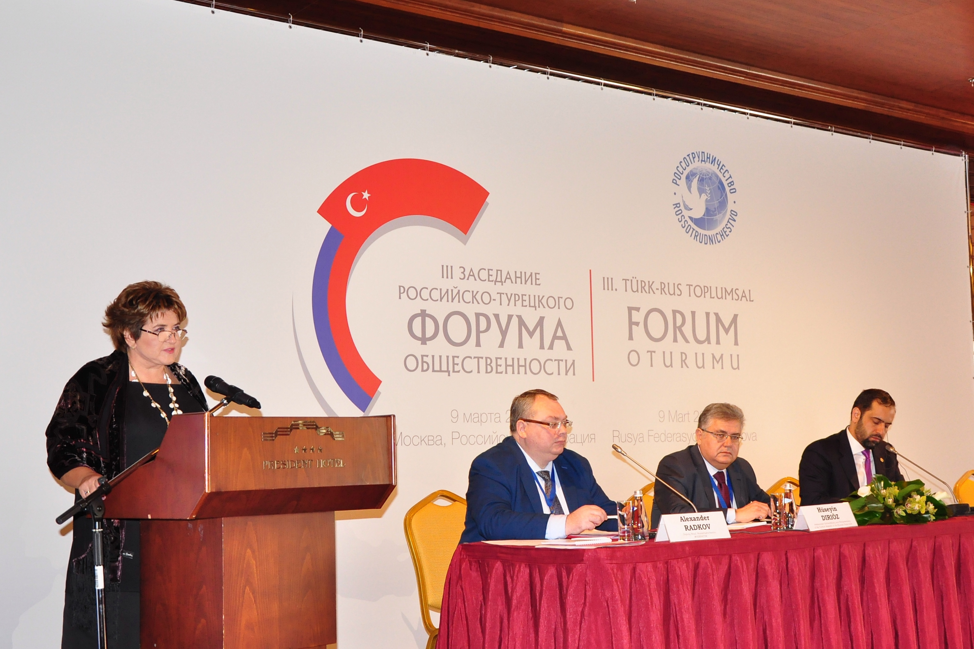Любовь Глебова, руководитель Россотрудничества