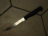 Вооруженный ножом китаец ранил 22 школьника. 276944.jpeg