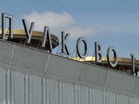 Сообщение о бомбе в Пулково оказалось ложным. 282944.jpeg