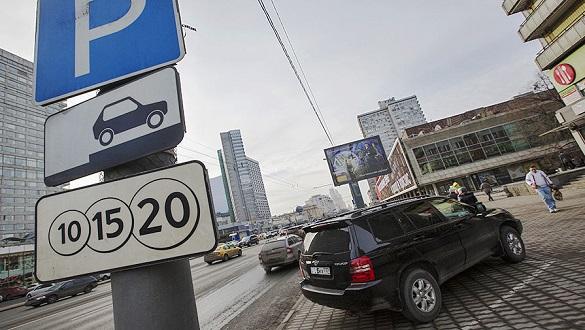 Бесплатную парковку в Москве подарят водителям на 8 и 9 марта. 399944.jpeg