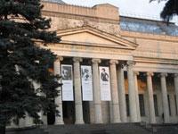 Музей имени Пушкина обретет новое