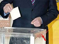 На Украине зарегистрированы 18 кандидатов в президенты