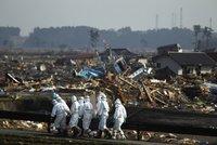 На Японию обрушилось мощное землетрясение. japan