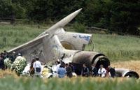 В США рухнул самолет. Все люди на борту погибли