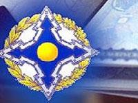 В Кремле открылся саммит ОДКБ