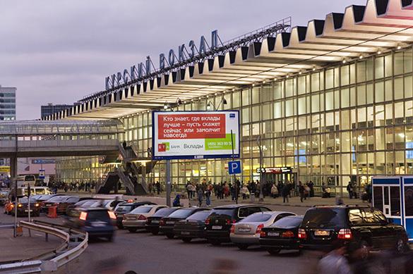 Курский вокзал эвакуируют