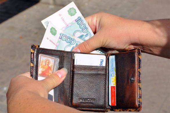 Россияне волнуются из-за низких зарплат