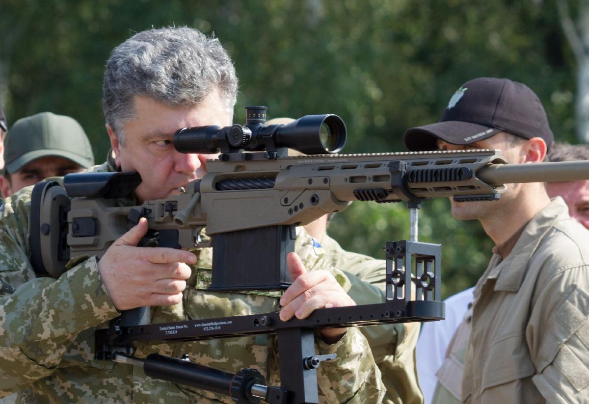 Госдеп одобрил поставки стрелкового оружия Украине. Госдеп одобрил поставки стрелкового оружия Украине