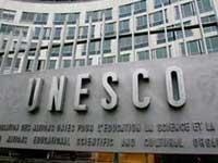 Список Всемирного наследия ЮНЕСКО пополнился новыми пунктами