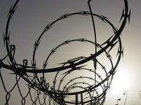 Задержаны сотрудники еще одной тюрьмы в Грузии. 270956.jpeg